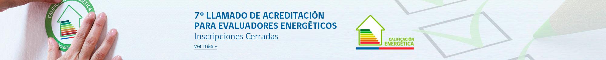 banner-7mo-Llamado-Proceso-de-Acreditacion